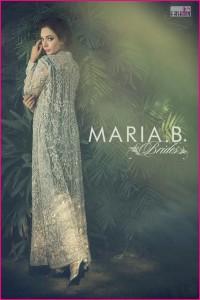 Maria B Bridals Collection 2014-15